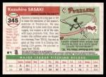 2004 Topps Heritage #345  Kazuhiro Sasaki  Back Thumbnail