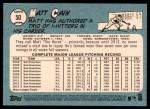 2014 Topps Heritage #50  Matt Cain  Back Thumbnail