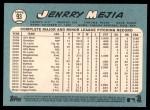 2014 Topps Heritage #93  Jenrry Mejia  Back Thumbnail