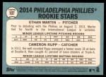 2014 Topps Heritage #107   -  Ethan Martin / Cameron Rupp Phillies Rookies Back Thumbnail