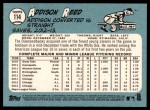 2014 Topps Heritage #114  Addison Reed  Back Thumbnail