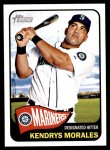 2014 Topps Heritage #121  Kendrys Morales  Front Thumbnail
