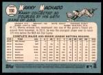 2014 Topps Heritage #150 FLD Manny Machado  Back Thumbnail