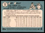 2014 Topps Heritage #153  Joe Kelly  Back Thumbnail