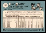 2014 Topps Heritage #157  Kyle Seager  Back Thumbnail