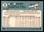 2014 Topps Heritage #193  Ian Kennedy  Back Thumbnail