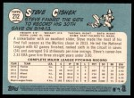 2014 Topps Heritage #212  Steve Cishek  Back Thumbnail