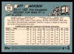2014 Topps Heritage #215  Matt Harrison  Back Thumbnail