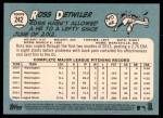 2014 Topps Heritage #242  Ross Detwiler  Back Thumbnail