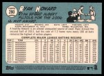 2014 Topps Heritage #280  Ryan Howard  Back Thumbnail