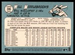 2014 Topps Heritage #289  Will Middlebrooks  Back Thumbnail