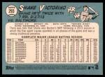 2014 Topps Heritage #293  Shane Victorino  Back Thumbnail