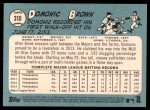 2014 Topps Heritage #310 A Domonic Brown  Back Thumbnail