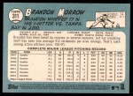 2014 Topps Heritage #311  Brandon Morrow  Back Thumbnail