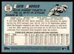 2014 Topps Heritage #326  Elvis Andrus  Back Thumbnail
