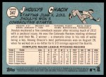 2014 Topps Heritage #347  Jhoulys Chacin  Back Thumbnail