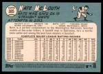 2014 Topps Heritage #385  Nate McLouth  Back Thumbnail