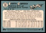2014 Topps Heritage #396  Everth Cabrera  Back Thumbnail