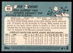 2014 Topps Heritage #415  Mike Zunino  Back Thumbnail