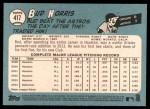 2014 Topps Heritage #417  Bud Norris  Back Thumbnail
