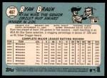 2014 Topps Heritage #467 POR Ryan Braun  Back Thumbnail