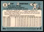 2014 Topps Heritage #469 POR Ryan Zimmerman  Back Thumbnail
