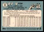 2014 Topps Heritage #484  B.J. Upton  Back Thumbnail