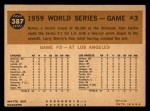 1960 Topps #387   -  Carl Furillo 1959 World Series - Game #3 - Furillo Breaks Up Game Back Thumbnail