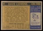 1971 Topps #47  Dave Cowens   Back Thumbnail