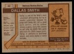 1973 Topps #42  Dallas Smith   Back Thumbnail