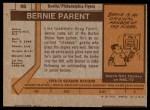 1973 Topps #66  Bernie Parent   Back Thumbnail