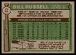 1976 Topps #22  Bill Russell  Back Thumbnail