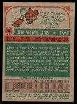1973 Topps #4  Jim McMillian  Back Thumbnail
