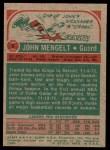 1973 Topps #3  John Mengelt  Back Thumbnail