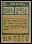 1971 Topps #110  Tony Esposito  Back Thumbnail