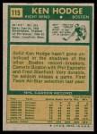 1971 Topps #115  Ken Hodge  Back Thumbnail