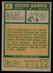 1971 Topps #22  Doug Barrie  Back Thumbnail