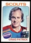 1975 Topps #178  Craig Patrick   Front Thumbnail
