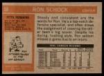 1972 Topps #59  Ron Schock  Back Thumbnail
