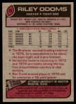 1977 Topps #35  Riley Odoms  Back Thumbnail
