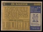 1971 Topps #74  Jon McGlocklin   Back Thumbnail