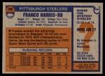 1976 Topps #100  Franco Harris  Back Thumbnail