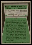 1975 Topps #33  Bubba Smith  Back Thumbnail