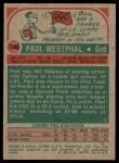 1973 Topps #126  Paul Westphal  Back Thumbnail