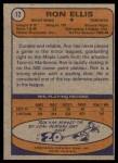 1974 Topps #12  Ron Ellis  Back Thumbnail