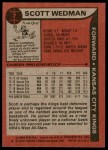1979 Topps #7  Scott Wedman  Back Thumbnail