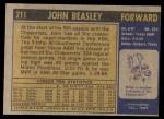 1971 Topps #211  John Beasley  Back Thumbnail