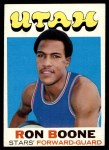 1971 Topps #178  Ron Boone  Front Thumbnail