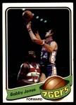 1979 Topps #132  Bobby Jones  Front Thumbnail