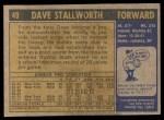 1971 Topps #49  Dave Stallworth   Back Thumbnail